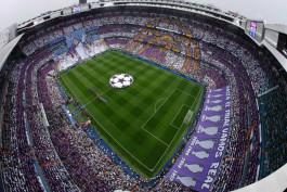 Real Madrid - Villarreal - Juletilbud